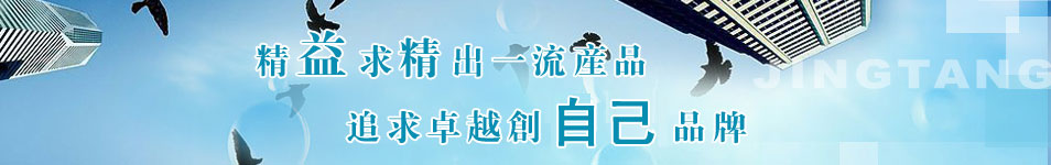 衡阳市珠晖钢纤维有限公司