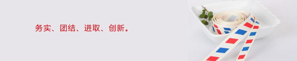 江阴金盟纺织有限公司