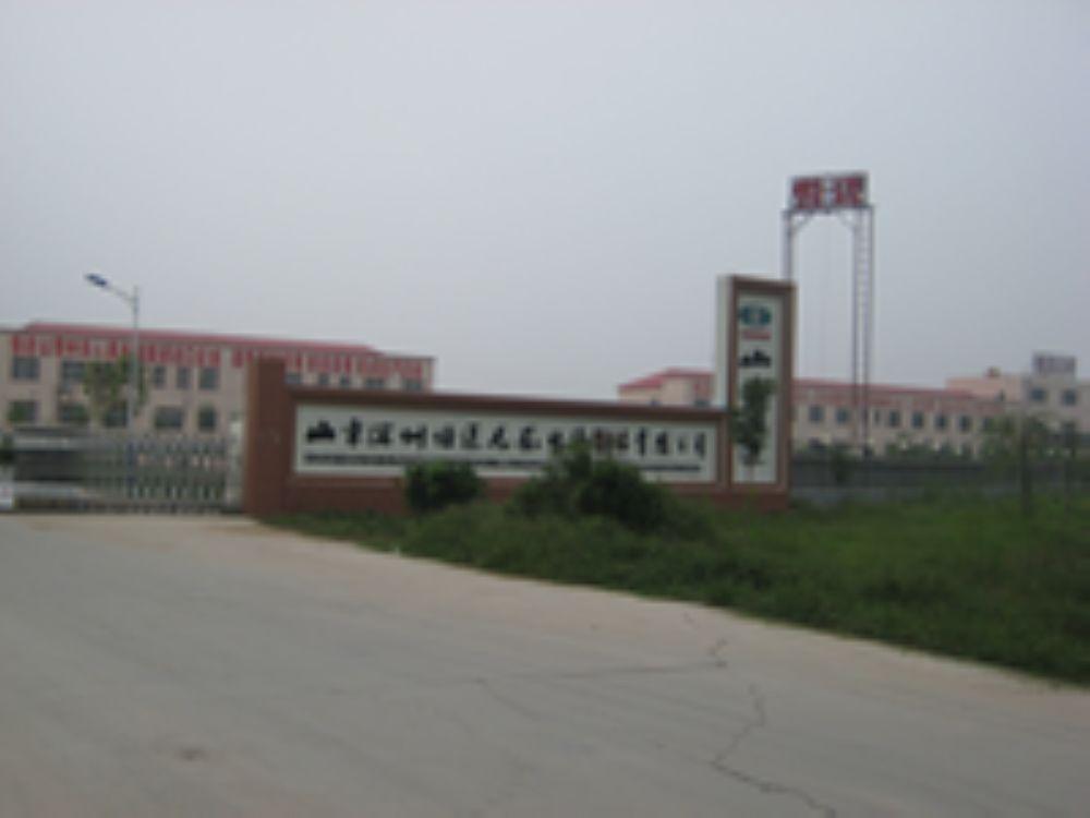 山东滨州恒迈尼龙化纤制品有限公司