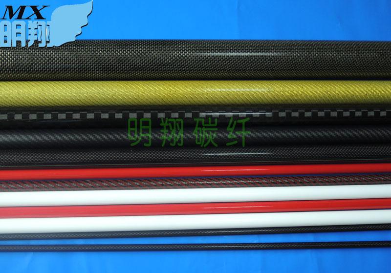 厂家供应3K碳纤管/碳卷管/全碳管