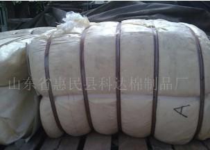 腈纶工程纤维 聚丙稀腈纤维