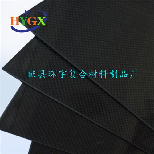 高强度耐高温碳纤维板 全碳斜纹/平纹 碳