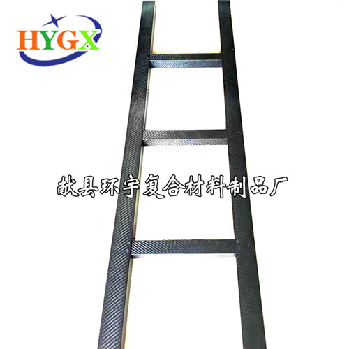 碳纤维梯子 全碳纤维梯子加工