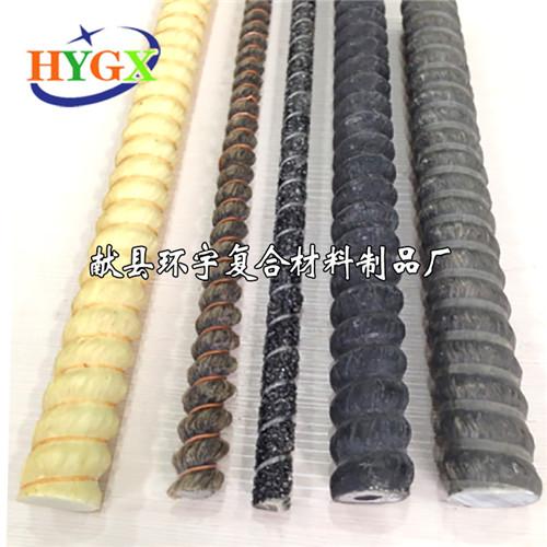 碳纤维锚杆 碳纤维筋 预应力碳纤维板 建