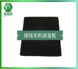 碳硅无机防火保温板