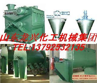 化工干粉混合机