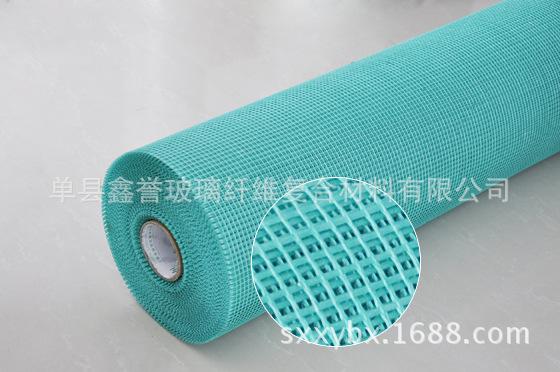 加密耐碱玻璃纤维网格布