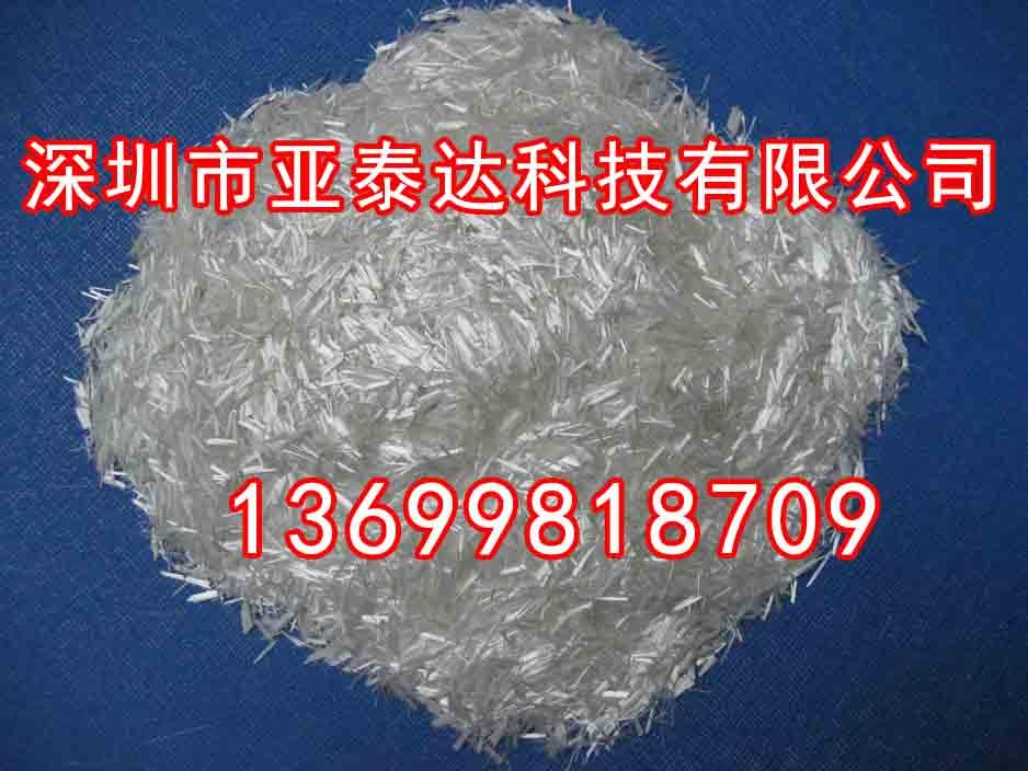 玻璃纤维增强塑料优缺点介绍