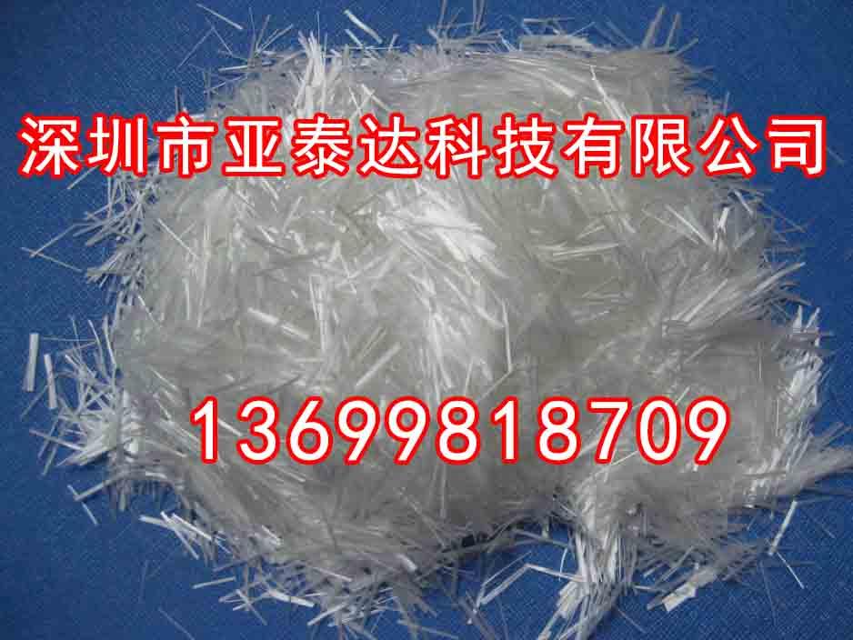 无碱玻璃纤维短切丝价格