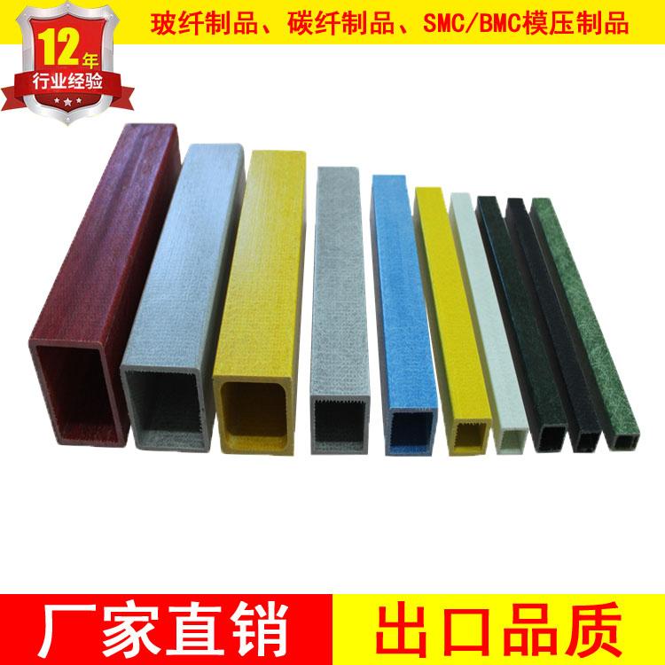 直销多种异形玻璃钢管材 玻璃纤维管厂家定