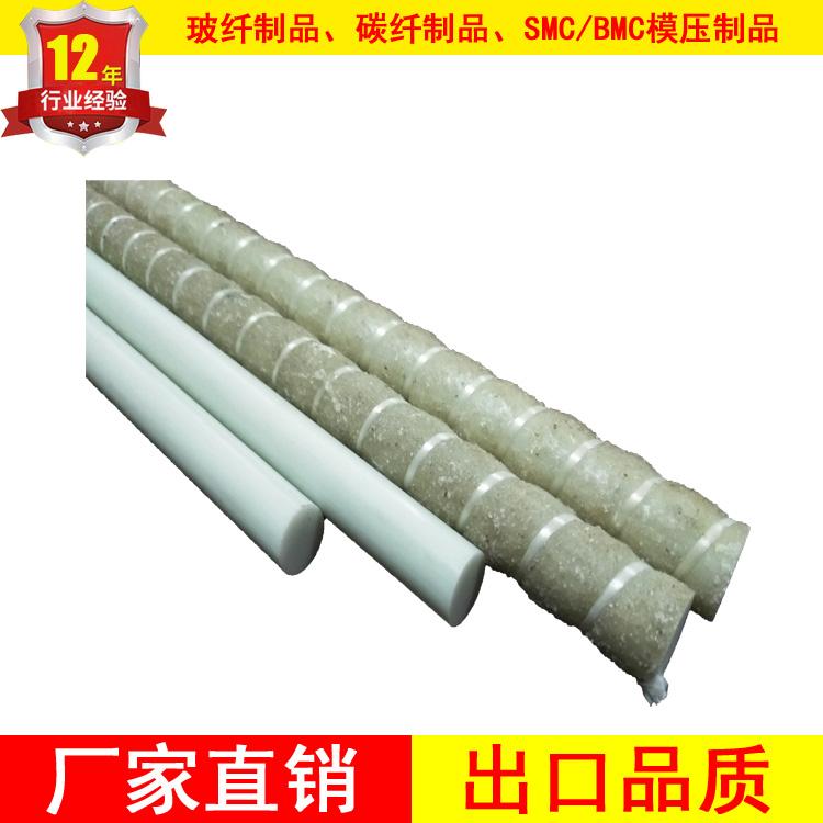 供应玻璃纤维棒 Φ20螺纹钢筋棒厂家 玄