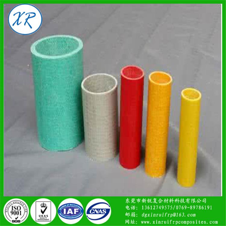 黄色玻璃纤维管 Φ30玻璃纤维规格定做