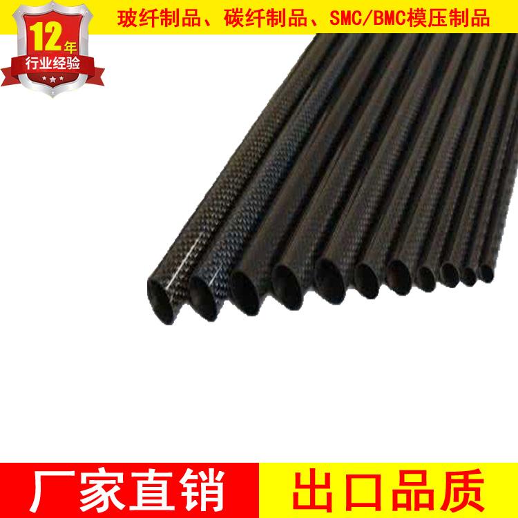 碳素纤维管 Φ30mm碳纤维管