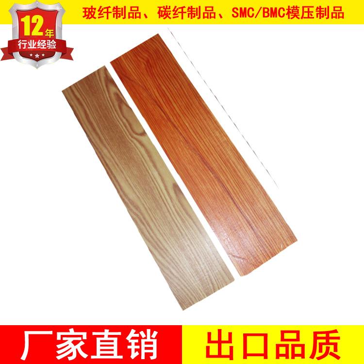 供玻璃纤维板材 仿木纹玻璃纤维板定制 专