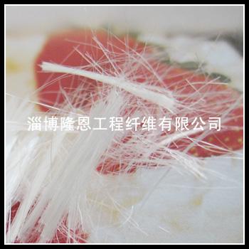 混凝土专用纤维