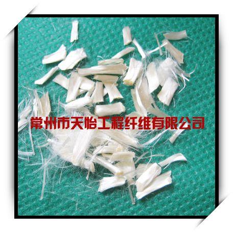 天怡聚丙烯腈纤维