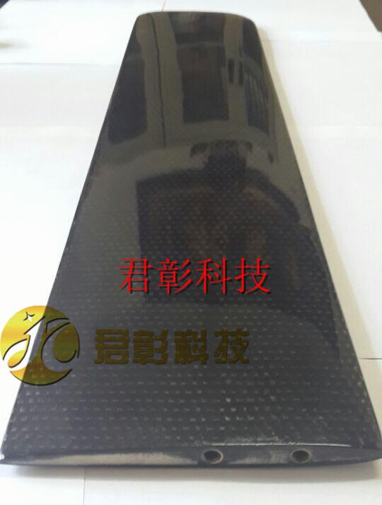 碳纤维机翼