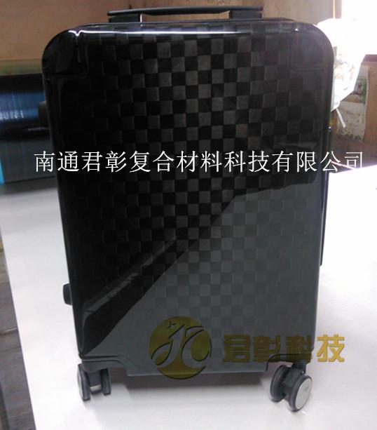 南通君彰耐磨碳纤维箱子