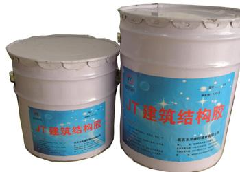 碳纤维浸渍胶